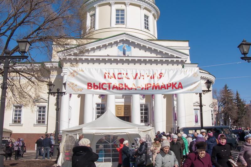Пасхальные ярмарки прошли в храмах Ижевска
