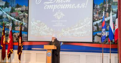 Митрополит Викторин принял участие в торжественном мероприятии, посвященном профессиональному празднику строителей