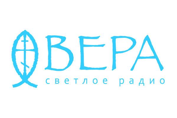 В Ижевске вещает православная радиостанция «Вера»