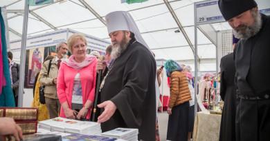 На Центральной площади Ижевска открылась православная выставка-ярмарка