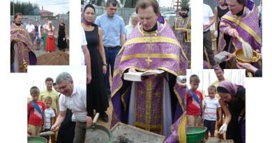 Заложен камень в основание храма в с. Вараксино