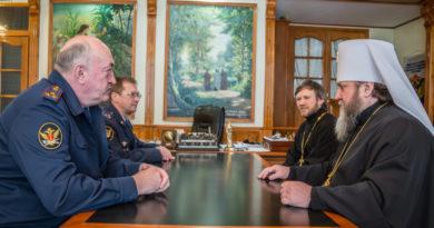 Состоялась встреча представителей Ижевской епархии с представителями УФСИН по УР
