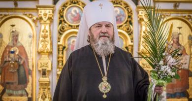 митрополита Викторина