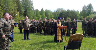 Благочинный Якшур-Бодьинского округа принял участие в открытии новой смены кадетского лагеря