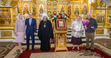 В День семьи, любви и верности в Ижевске чествовали семейные пары