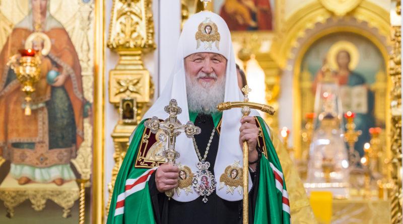 Слово Святейшего Патриарха Кирилла после Литургии в Михайловском кафедральном соборе г. Ижевска