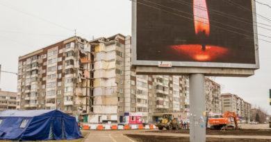 Соболезнования Святейшего Патриарха Кирилла в связи с гибелью людей в результате обрушения дома