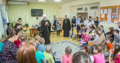 Посещение детских социальных учреждений