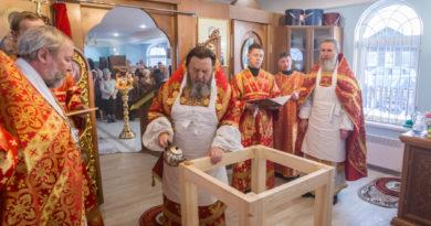 Освящение храма в с. Пихтовка