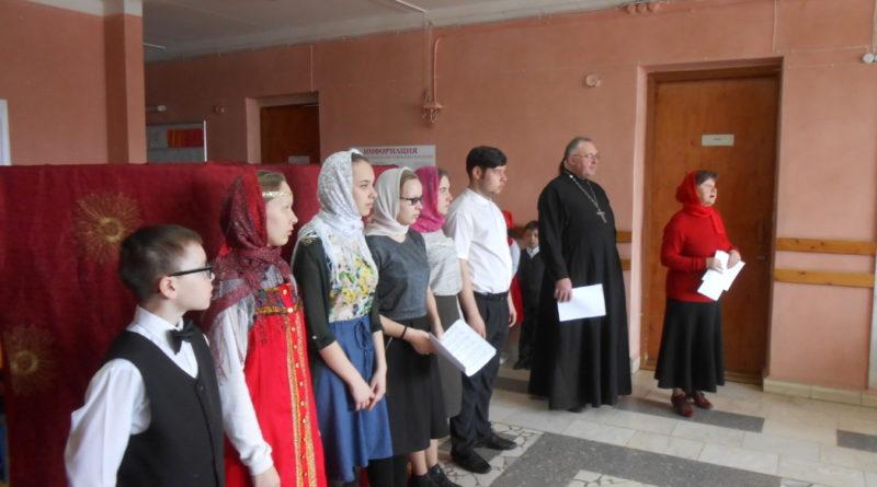 Пасхальный детский утренник состоялся в д. Гавриловка