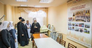 С социальной работой Ижевской епархии ознакомился епископ Орехово-Зуевский Пантелеимон