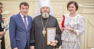 Митрополит Викторин удостоен награды «Даритель года – 2018» от Национальной библиотеки УР