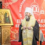 Состоялось открытие выставки-форума «От покаяния к воскресению России»