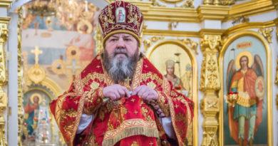 Юбилей митрополита Викторина