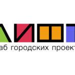 Праздник славянской письменности и культуры пройдет в штабе городских проектов «ЛИФТ»