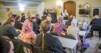 В Михаило-Архангельском соборе прошел семинар монахини Марии (Литвиновой) «Общее дело»