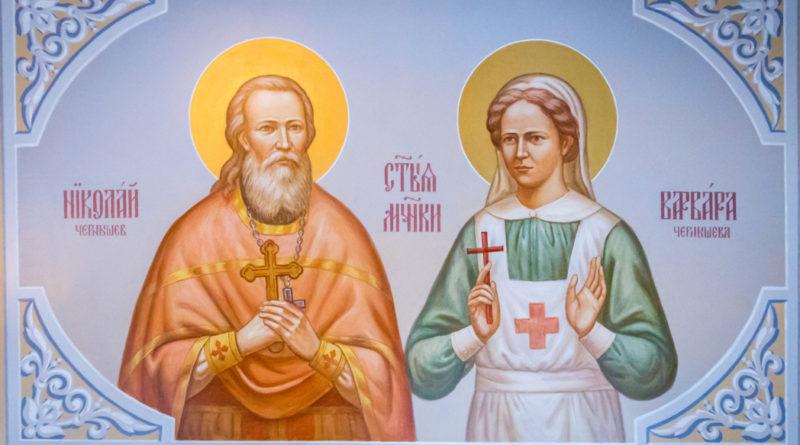 Николай Чернышев и Варвара