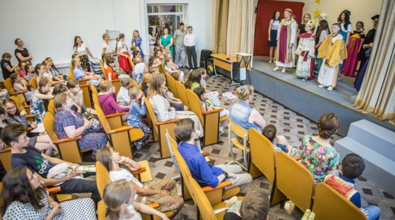 XVI «Детская православная академия». Подведение итогов