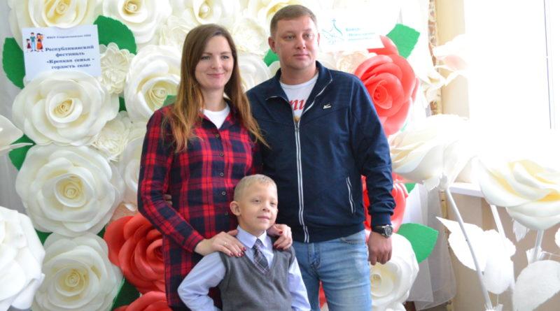 Республиканский фестиваль «Крепкая семья – гордость села»