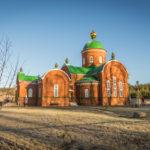 Митрополит Викторин посетил храм Воскресения Христова с. Кизнер
