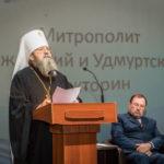 В Ижевске прошло пленарное заседание регионального этапа Рождественских чтений