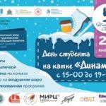 При участии православной молодежи в Ижевске пройдет «День студента»