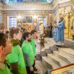 В день Сретения в Александро-Невском соборе прошла молодежная литургия
