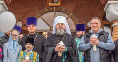 Праздник Благовещения в кафедральном соборе