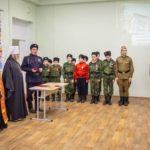 Состоялось отчетное мероприятие казачьей кадетской группы