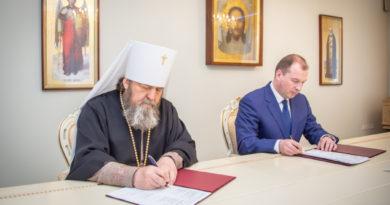 Для проведения конкурса «Православная инициатива на Удмуртской земле» подписано соглашение