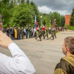 Закрытие детско-юношеского лагеря «Казачья смена»