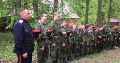 Военно-спортивные кадетско-казачьи сборы