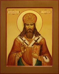 Священномученик Мефодий (Краснопёров)