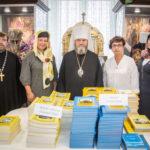 Митрополит Викторин передал учебники школам, в которых изучаются ОПК