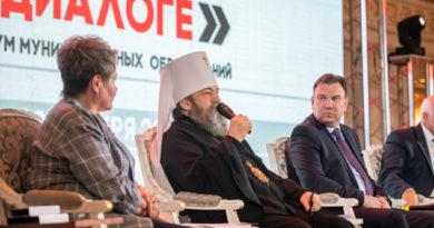 Форум «Мир в диалоге» прошел при участии священнослужителей