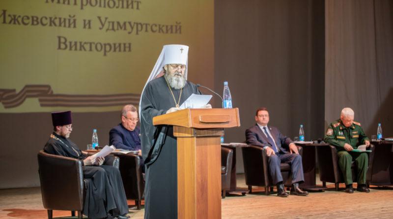 Пленарное заседание регионального этапа Рождественских чтений прошло в Ижевске