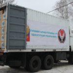 Социальный отдел епархии принял участие в сборе подарков детям Донбасса