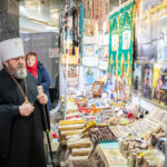 В Ижевске проходит выставка-ярмарка «От покаяния к воскресению России»