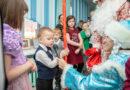 Детский праздник для семей, находящихся в трудной жизненной ситуации
