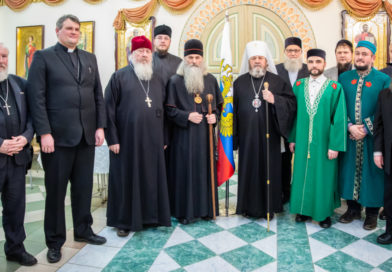 Состоялась встреча глав традиционных религий Удмуртии