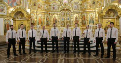 В рамках фестиваля «Мужское певческое братство» в кафедральном соборе прошел концерт
