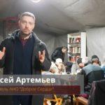 Уличные люди: о проекте «Теплый кров»