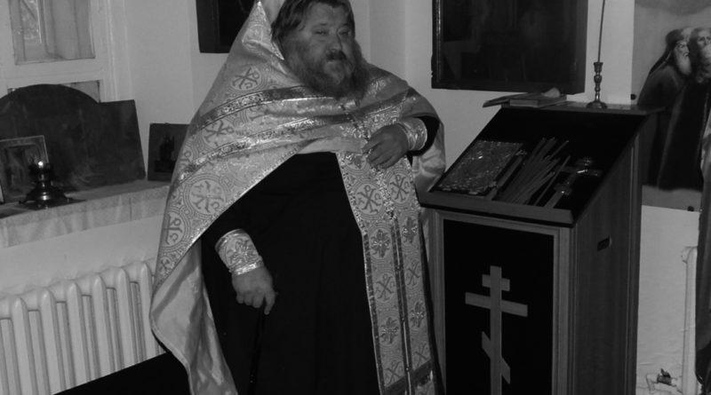Сергий Шведов