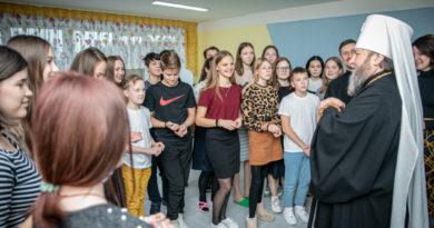 Митрополит Викторин посетил очередную смену Детской православной академии