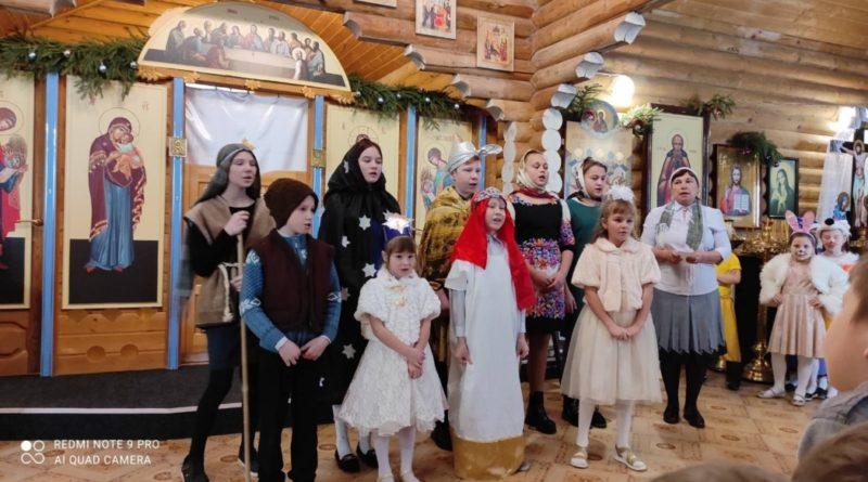 Приходской праздник - Рождество Христово