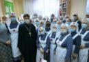 Собрание сестричества во имя иконы Божией Матери «Всецарица»