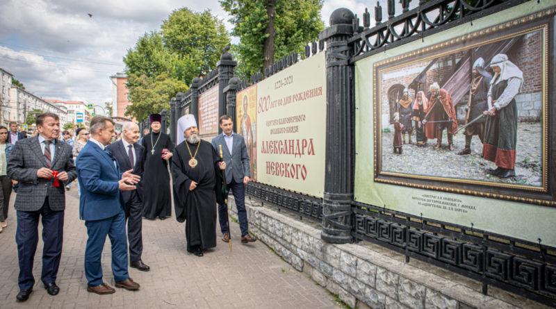 Состоялось открытие фотоэкспозиции, посвященной святому Александру Невскому