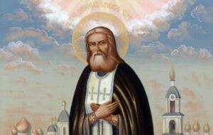 В кафедральный собор будет принесена частица мощей прп. Серафима Саровского